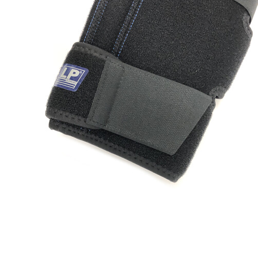 Knee Support with Stays LP733KM- KM Series
